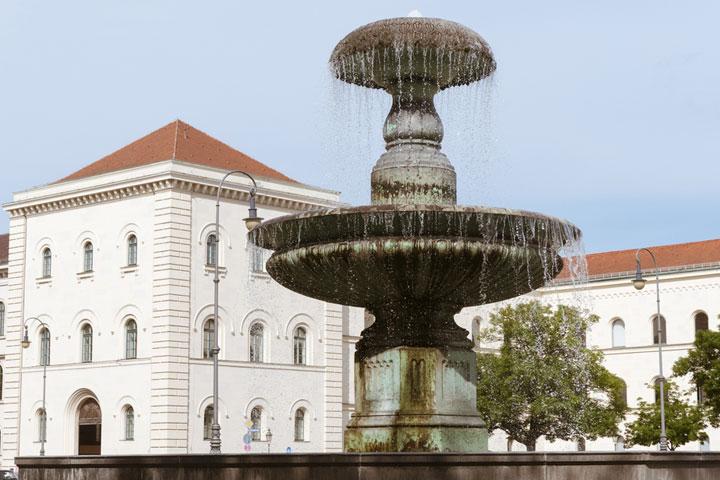Ludwig-Maximilians-Universität München Hochschulen